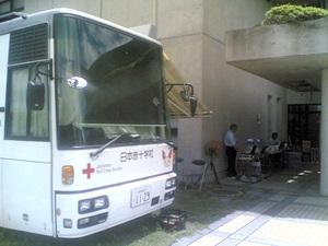 共同献血2